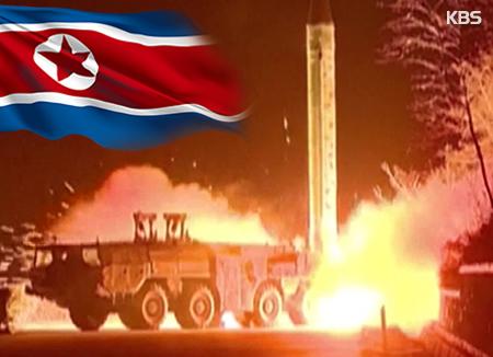 Nuevas sanciones gubernamentales contra Pyongyang