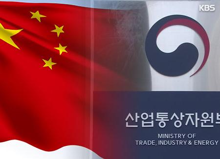 Beijing eleva la presión contra Seúl por el despliegue del THAAD