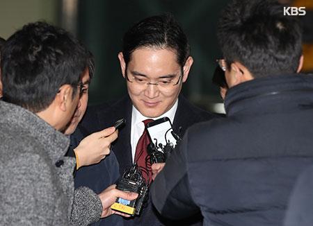 特检申请三星电子副会长李在镕的拘捕令