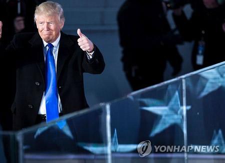 Lễ nhậm chức của Tổng thống Mỹ thứ 45 Donald Trump