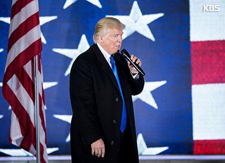Amtsantritt von Donald Trump erfolgt am Freitag