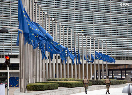 Commission européenne : la Corée du Nord est un pays à haut risque dans le financement du terrorisme