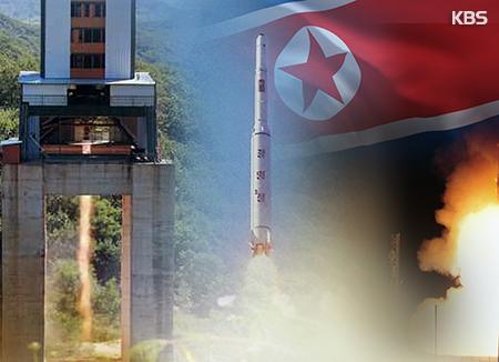 韩美启动高层渠道 加强对北韩施压