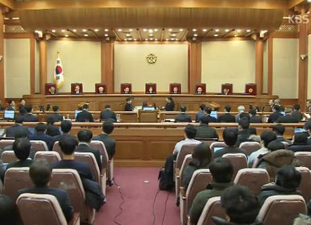 Tòa án Hiến pháp lùi phiên biện hộ xét xử luận tội Tổng thống đến ngày 27/2