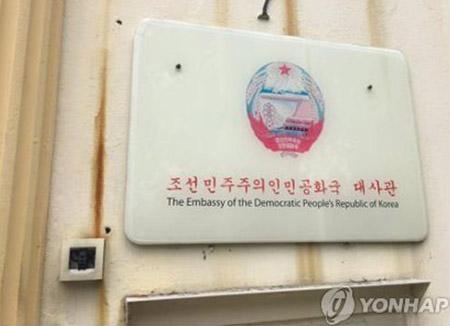 Vụ ám sát ông Kim Jong-nam có sự can thiệp của Chính quyền Bắc Triều Tiên