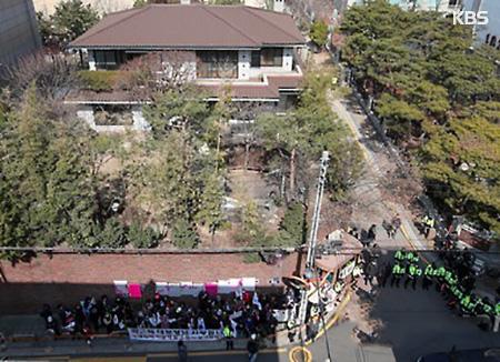 Choi Gate : pas de perquisition du Parquet à la Cheongwadae et au domicile de Park Geun-hye