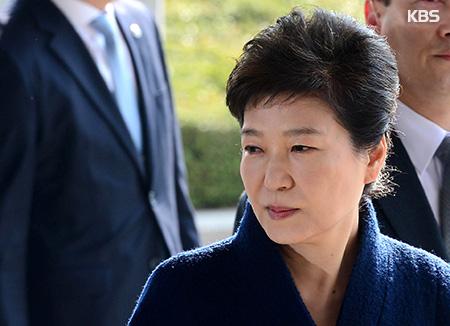 Convocation de Park Geun-hye par le Parquet dans le cadre du Choi Gate
