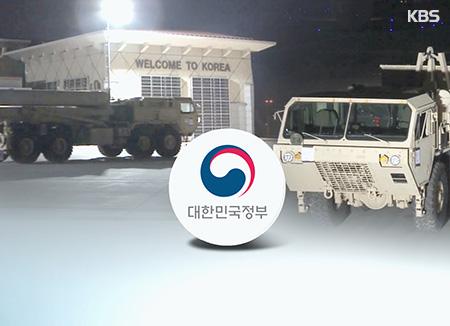 韩国政府拟向世贸组织起诉美国不当反倾销行为
