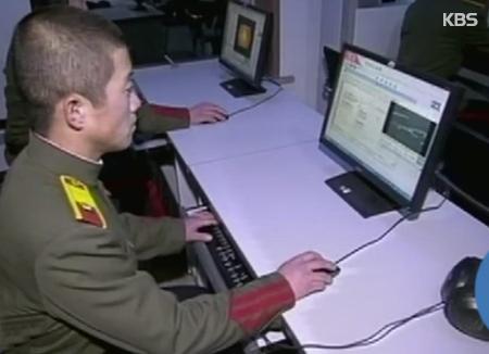 北韩网络攻击专业人员达7700余人