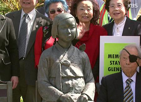 Памятник жертвам сексуального рабства не будет снесён