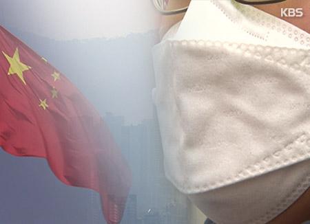 Корейцы и японцы умирают из-за мелкодисперсных частиц пыли из Китая