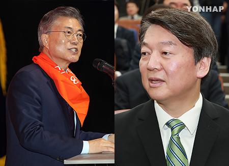 Moon Jae-in dan Ahn Cheol-soo Mulai Aktif Bersaing untuk Pilpres
