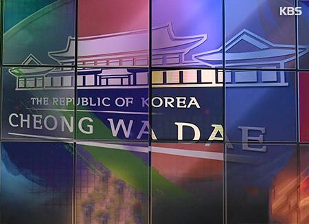 Sesi Pertama Debat Calon Presiden Berlangsung di TV