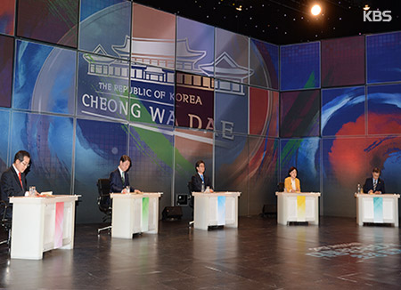 أول مناظرة تلفزيونية بين مرشحي انتخابات الرئاسة الخمسة