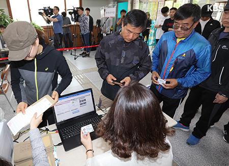 Pemberian Suara Awal untuk Pemilu Presiden Berlangsung Selama 2 Hari, Mulai Kamis