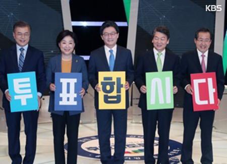 韩国总统选举倒计时一天 主要候选人在全国各地进行最后冲刺