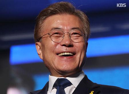 Президентом РК стал Мун Чжэ Ин