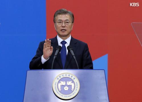 文在寅当选韩国第十九届总统