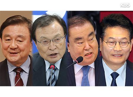 Tân Chính phủ Hàn Quốc cử đặc phái viên tới bốn cường quốc