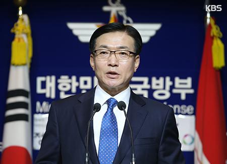 Visita del presidente al Ministerio de Defensa y Estado Mayor Conjunto