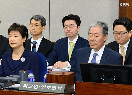 Ex-Präsidentin Park erscheint zur Gerichtsverhandlung
