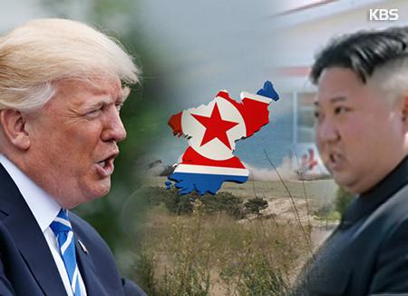 Nuevas políticas de EEUU hacia Corea del Norte