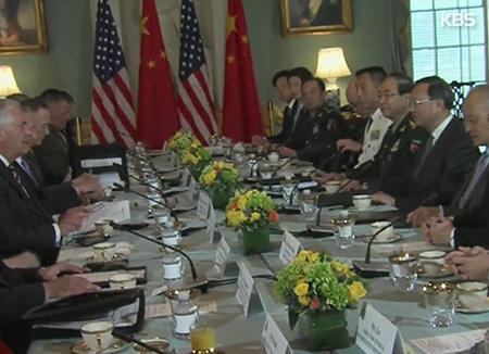 Les accords entre Washington et Pékin sur la Corée du Nord