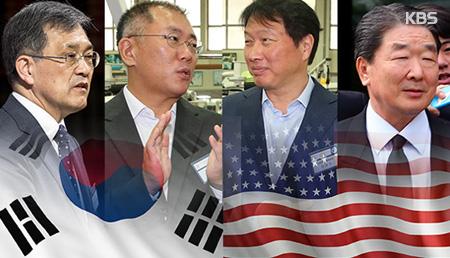 Confirman la lista de empresarios que visitarán EEUU junto a Moon Jae In
