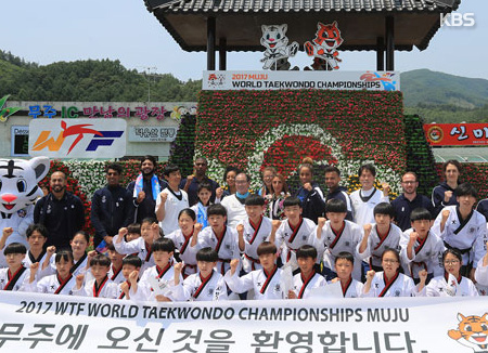 L'équipe de taekwondo nord-coréenne arrive aujourd'hui en Corée du Sud