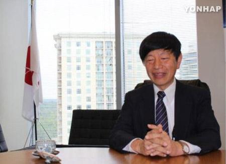 Phát ngôn gây phẫn nộ của quan chức ngoại giao Nhật Bản về vấn đề người phụ nữ bị ép mua vui