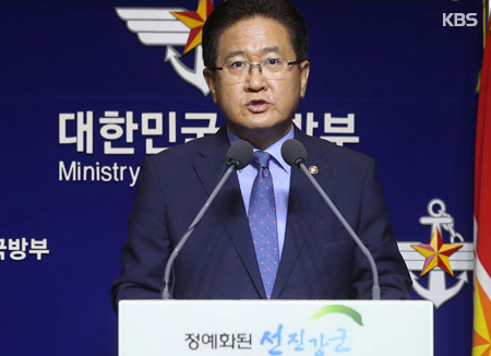 Séoul propose de tenir des négociations avec Pyongyang (Yonhap)