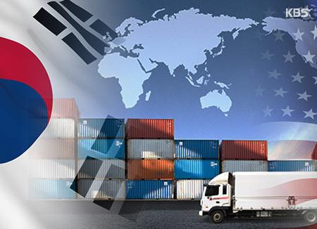 Pemerintah Nyatakan Pertemuan Komite Bersama FTA Korsel dan AS Digelar di Seoul Setelah Restrukturisasi Kabinet Pemerintah Selesai