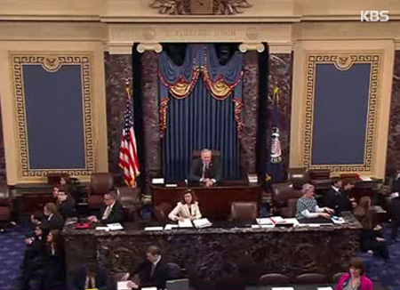 US-Senat stimmt neuen Sanktionen gegen Nordkorea zu