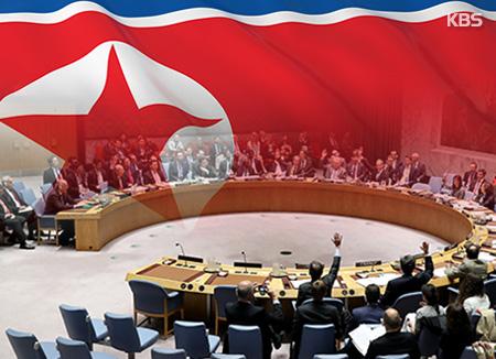 欧盟根据安理会决议将北韩9名个人和4个团体列入制裁名单