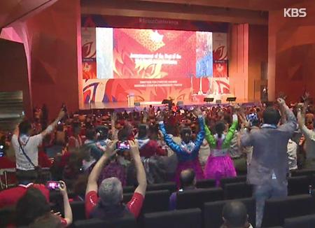 El Jamboree Scout Mundial 2023 en Saemangeum