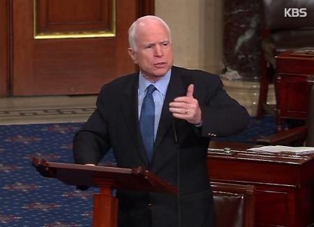 John McCain soutient le redéploiement d'armes nucléaires en Corée du Sud