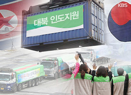 Séoul tend la main à Pyongyang