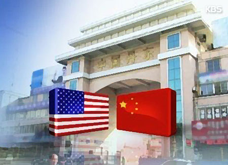 Corée du Nord: nouvelles sanctions chinoises