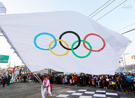 Vorbereitungen für Olympische Spiele in PyeongChang verlaufen reibungslos