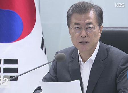 Präsident Moon beruft Nationalen Sicherheitsrat ein