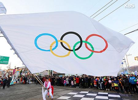 Preparativos para los JJOO PyeongChang 2018