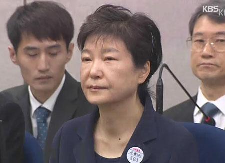 Choi Gate : Park Geun-hye refuse d'admettre la légitimité de la procédure