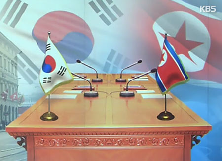 Beide Koreas kamen im September in der Schweiz zu Kontakt zusammen