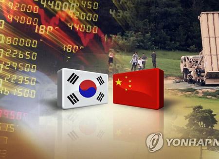 Сеул иПекин договорились онормализации отношений