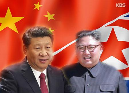 EEUU realiza ejercicios cerca de Corea del Norte