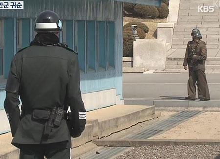 Nordkoreanischer Soldat in Joint Security Area nach Südkorea übergelaufen