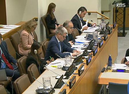 联大第三委员会通过北韩人权决议 要求北韩改善人权状况