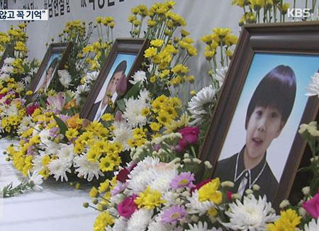 1 315 jours après le naufrage, une cérémonie d'adieu pour les disparus du Sewol