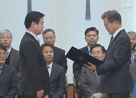 Präsident Moon ernennt Hong Jong-haak zum Mittelstandsminister