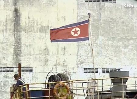 北韩仍与49个国家进行非法交易